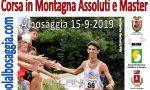 """Il """"Trofeo Massimo Giugni"""" ai nastri di partenza"""